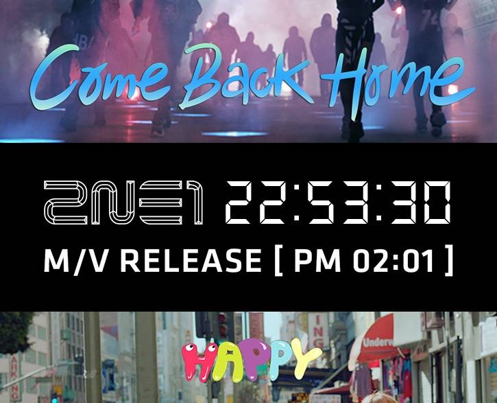 2NE1 unveils countdown timer to 'Come Back Home' and 'Happy' music