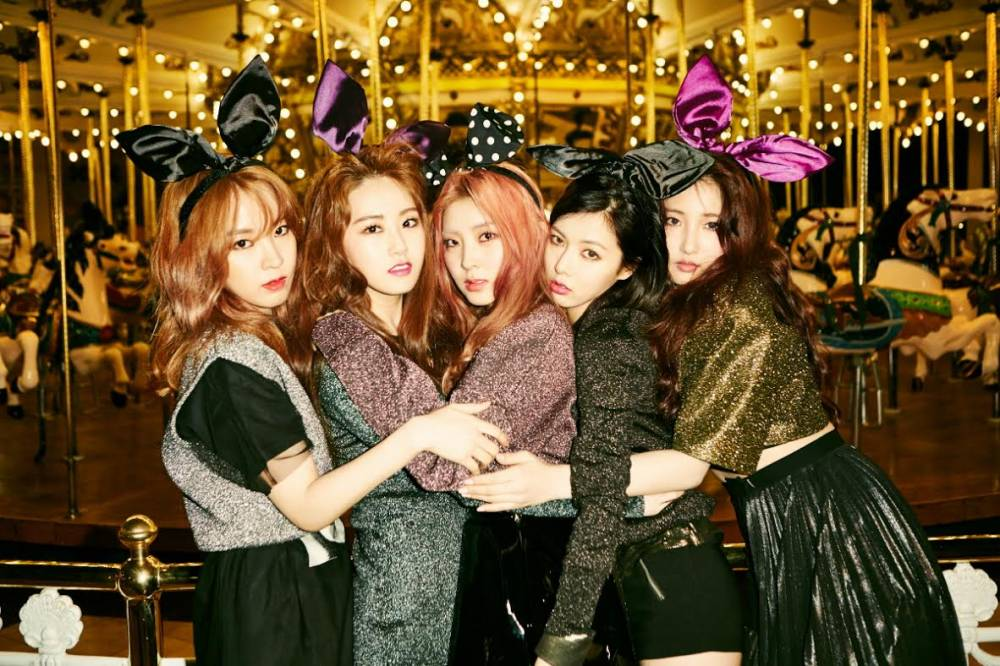 4minute / Whatcha Doin'Today