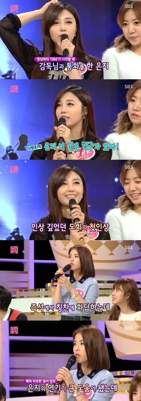 A Pink, Eunji, Eunji, Tiny-G, Dohee