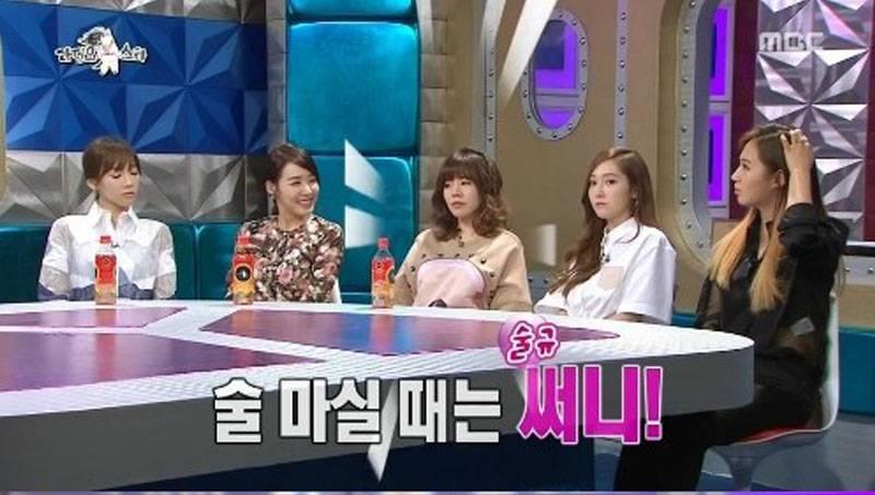 Girls-Generation,Yuri,YoonA
