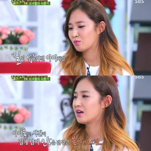 snsd yuri dating allkpop She was also a regular guest on the show star king with fellow member yuri jessica for dating agency: cyrano in 2014, jessica jessica then became the main.
