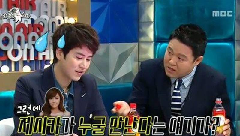 kyuhyun dating rumours wife matchmaking