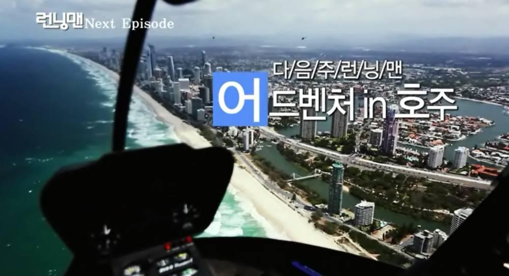 Kim-Jong-Kook,HaHa,Lee-Kwang-Soo,Song-Ji-Hyo,Yoo-Jae-Suk,Rain,Gary,kim-woo-bin,ji-suk-jin