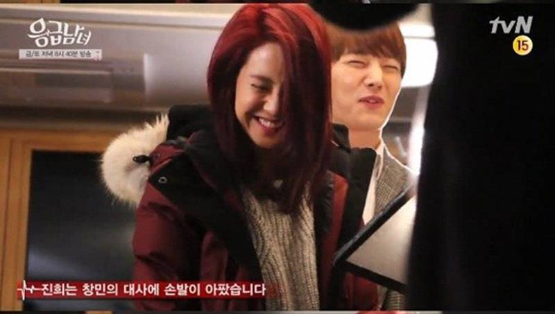 choi jin hyuk and song ji hyo dating With ji-hyo song, choi jin-hyuk, pil-mo lee, yeo-jin choi jin-hee and chang-min marry young but get a divorce soon after when things between them turn bitter.