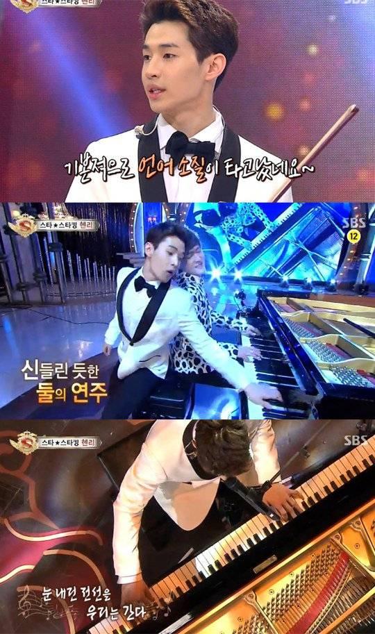 Super Junior, Super Junior-M, Henry