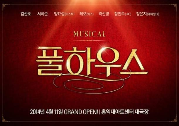 A Pink, Eunji, Eunji, VIXX, Leo, JOO