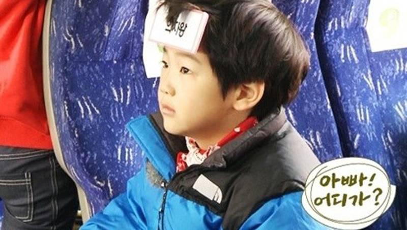 Lee Jong Hyuk, Yoon Min Soo, Yoon Hoo