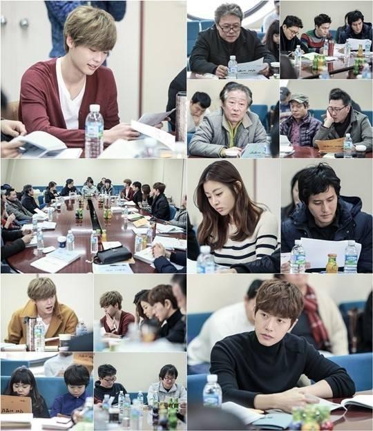 Lee Jong Suk, Kang So Ra, Park Hae Jin
