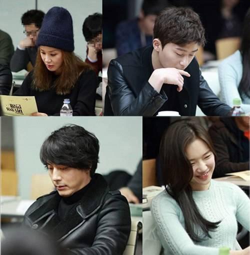 Park Suh Joon, Uhm Jung Hwa