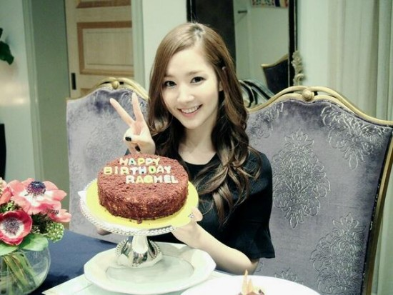Girls Generation S Jessica Wishes Park Min Young A Happy