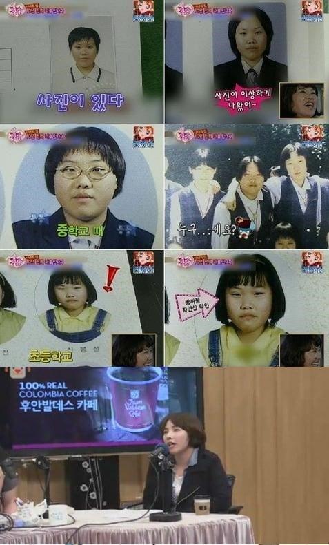 Shin Bong Sun talks about re-doing cosmetic surgery on her nose | allkpop.com