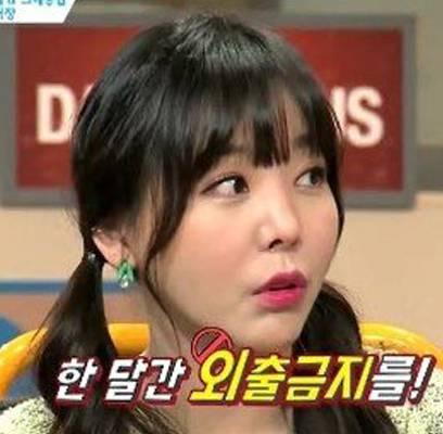 2AM,Jinwoon,Raina
