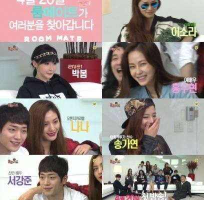 2NE1,Park-Bom,After-School,Nana,Orange-Caramel,EXO,Chanyeol,lee-dong-wook
