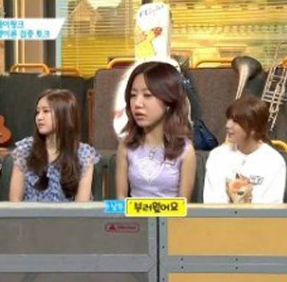 A-Pink,Eunji,Eunji,jo-in-sung