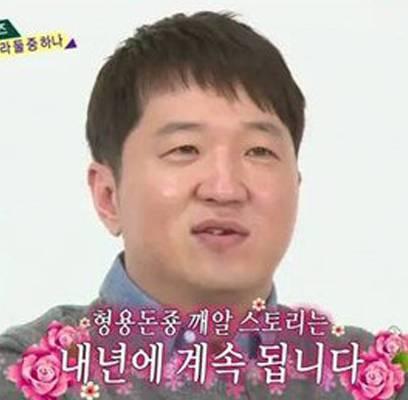 G-Dragon,Jung-Hyung-Don