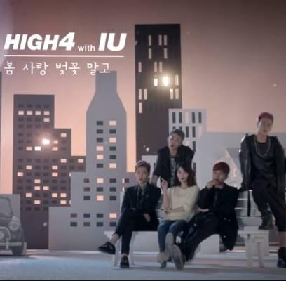 IU,high4