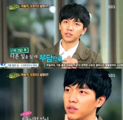 Lee-Seung-Gi,Kang-Ho-Dong