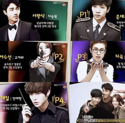 Lee-Seung-Gi,park-jung-min,go-ara,cha-seung-won,ahn-jae-hyun