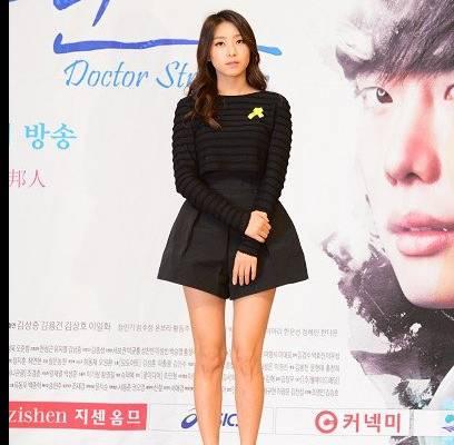 SISTAR,Bora,lee-jong-suk