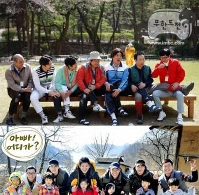 Super-Junior,Kyuhyun,Noh-Hong-Chul,Jung-Jun-Ha,HaHa,Jung-Hyung-Don,Yoo-Jae-Suk,yoon-jong-shin,super-junior-m,song-seung-hun,kim-gu-ra,park-myung-soo,yoon-min-soo,yoon-hoo,sung-dong-il,ahn-jung-hwan
