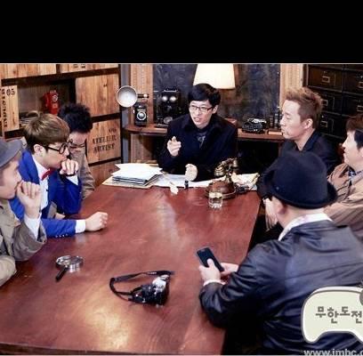 Noh-Hong-Chul,Jung-Jun-Ha,HaHa,Jung-Hyung-Don,Yoo-Jae-Suk,park-myung-soo
