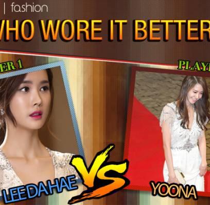 YoonA,lee-da-hae