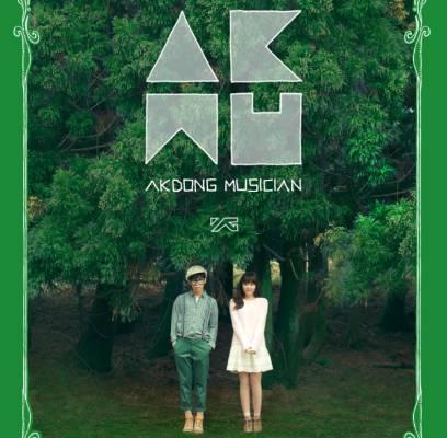 akdong-musician