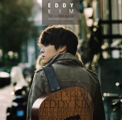eddy-kim