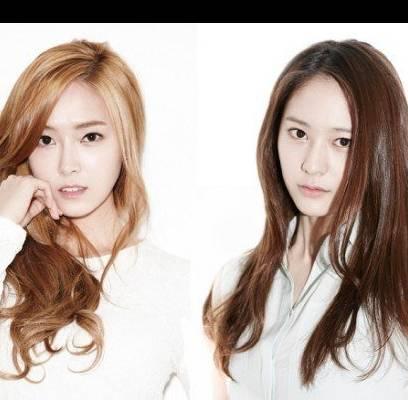 Snsd hyoyeon confirmed dating