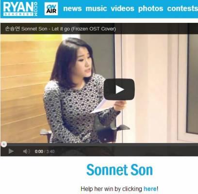 son-seung-yeon