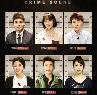 NS-Yoon-G,super-junior-m,henry,jun-hyun-moo