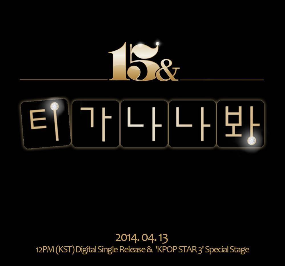15,park-ji-min,baek-ye-rin