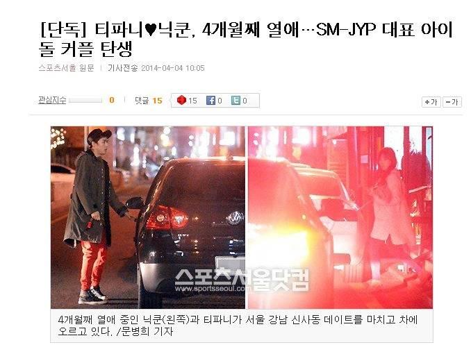 2PM,Nichkhun,Girls-Generation,Tiffany
