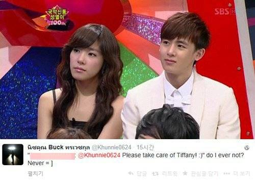 Nichkhun and victoria really dating