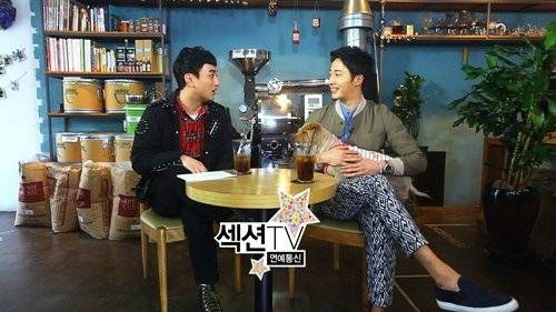 After School, UEE, Jung Il Woo