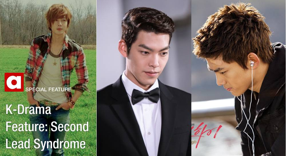 K Drama Feature Second Lead Syndrome Allkpop Com