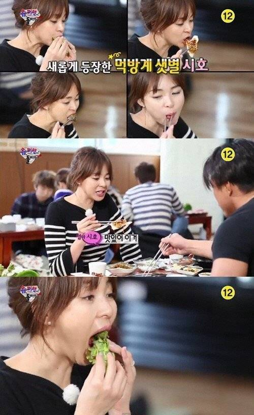 Yano Shiho Shows Her Eating Broadcast On Superman Is