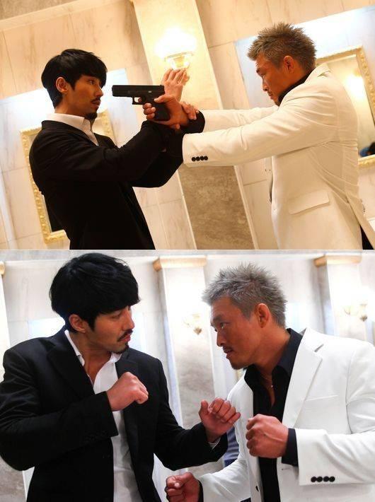Sung hoon and shiho wedding bands