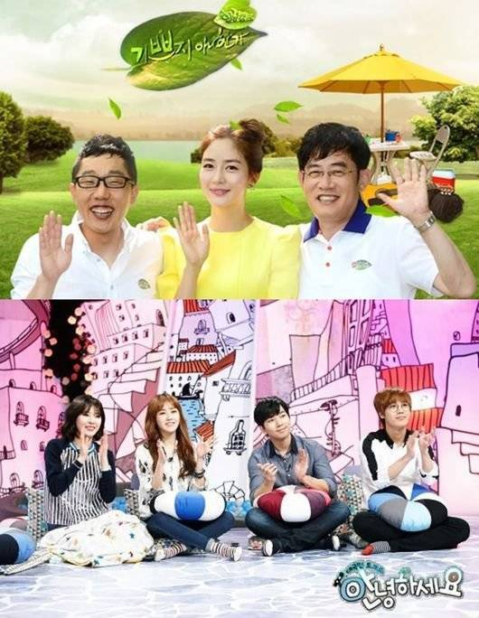 SBS, KBS, and MBC to start airing some variety shows once