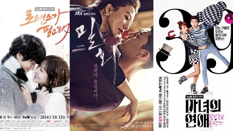yoo-ah-in,park-suh-joon,sung-joon,sung-joon,kim-so-yeon,uhm-jung-hwa