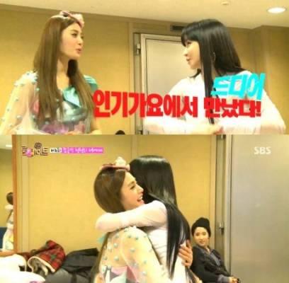 2NE1,Park-Bom,After-School,Nana