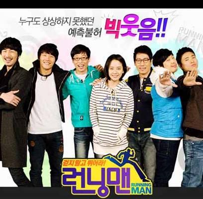 2PM,2NE1,Kim-Jong-Kook