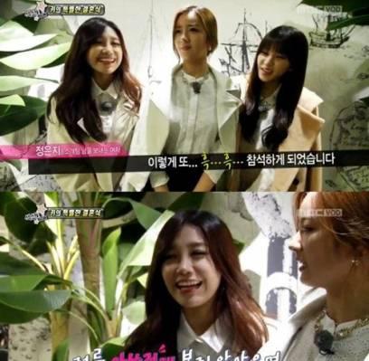 A-Pink,Eunji,Eunji,SHINee,Key