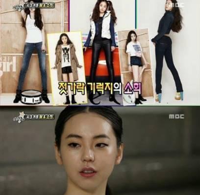 Big-Bang,TOP,Wonder-Girls,Sohee