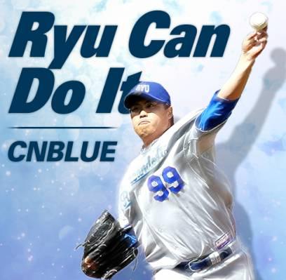 CNBLUE,ryu-hyun-jin