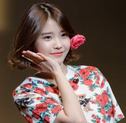 IU,Yoo-In-Na,ji-hyun-woo