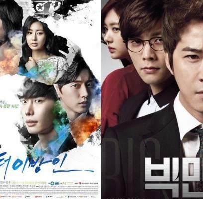 JYJ,Jaejoong,ZEA,Siwan,lee-jong-suk,lee-bum-soo,choi-daniel,lee-da-hee,jin-se-yeon,kang-ji-hwan