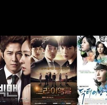 JYJ,Jaejoong,ZEA,Siwan,lee-jong-suk,lee-bum-soo,choi-daniel,lee-da-hee,jung-so-min,kang-so-ra,jin-se-yeon,park-hae-jin