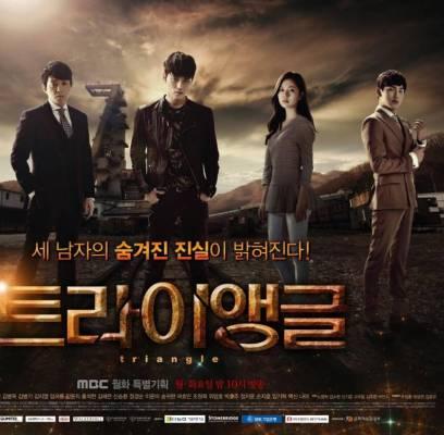 Jaejoong,Siwan,lee-bum-soo,baek-jin-hee