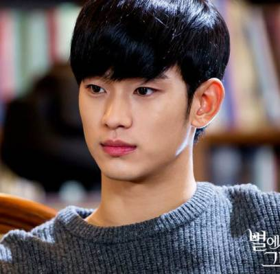 kim soo hyun and bae suzy relationship tips